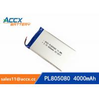 Quality 805080 pl805080 3.7v 4000mah battery rechargeable lithium polymer battery for for sale