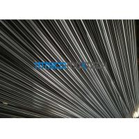 Wholesale ASTM A213 8*1mm S31600 / 31603 Precision Stainless Steel Tube Bright Annealed from china suppliers