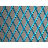 China Expanded Metal Mesh for sale
