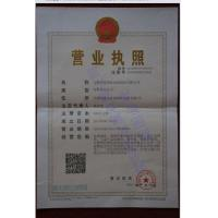 Wuxi Xinglida Metal Products Co.,Ltd Certifications