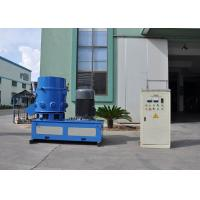 Wholesale 150L Plastic Agglomerator machine , 150kg/H Output from china suppliers