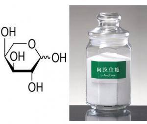 Wholesale White Crystalline Powder C5H10O5 5328-37-0 L-Arabinose from china suppliers