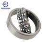 Buy cheap 1200 Mini Self-Aligning Ball Bearing 10*30*9mm from wholesalers