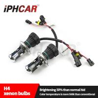 Wholesale IPHCAR Super Bright Hid Light Automotive Headlamp H4 Hid Bulb Conversion Kit H4 Xenon Bulb For Retrofit Car from china suppliers