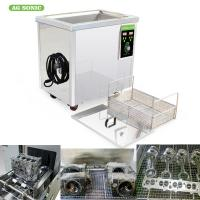 China Digital Timer Heater Adjustable Industrial Ultrasonic Cleaning Tanks 38l Metal on sale