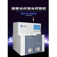 China Industrial Sapphire Fiber Laser Cutter With Repetitive Positioning Accuracy ±0.001mm on sale