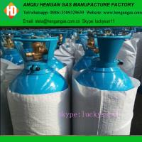 Welding Use Argon Gas for sale