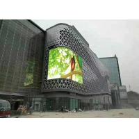 Buy cheap P10.66mm Nationstar SMD3535 LED Lamp With MBI5124 IC Outdoor Advertising LED Display Video Wall Screen from wholesalers