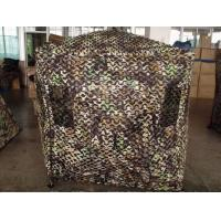 Buy cheap 250D With Shadeguard+190T Camo Hunting Blind For Hunting, Hunting Tent With 106*18*18cm Inner Box from wholesalers