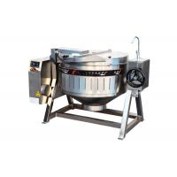 Wholesale Energy Saving Commercial Soup Kettle Cooker Induction Coil Heat 30 Liters Capacity from china suppliers