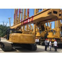 Buy cheap Rotary Drilling Rigs TR180F Drilling Depth 57.5m Overall height 46.5 ton Speed from wholesalers