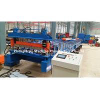 Wholesale Galvanized Metal Steel Roofing Sheet Roll Forming Machine Automatically Gl Coated from china suppliers