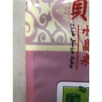 Wholesale Thickness Flexible Packaging Bags Seeds Storage Odor - Free With Ventilation Holes from china suppliers