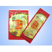 China Plastic Vacuum Pack Bags For Instant Food And Condiment , Three Side Seal for sale