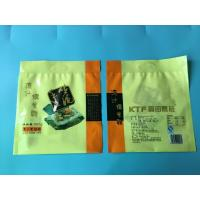 Wholesale OEM Candy Snacks Medicine Packaging Poly Bags , Plastic Packing Bags from china suppliers