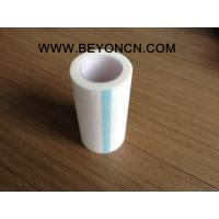 Wholesale Surgical Paper Tape(Medical tape  Non Woven) Hold Cold Hot Pack Wound Protection from china suppliers