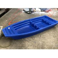China Light Weight Cheaper 2.6m U.V.  Polyethylene Plastic Fishing Boat With Good Performance for sale