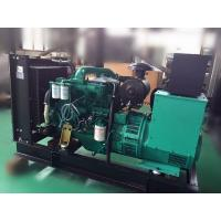 200Amp AC 3 Phase 50Hz Open Diesel Generator, Emergency Backup Generator for sale