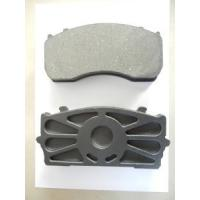 Wholesale Disc Brake Pad Manufacturers Wva29148 from china suppliers