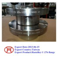 Wholesale Hastelloy C276 UNS N10276 2.4819 WN SO Blind flange forging disc ring from china suppliers