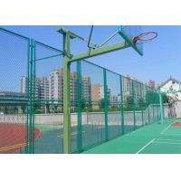 Wholesale Galvanized Chain Link Diamond Wire Mesh Fence Panels For Playground from china suppliers