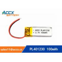 Wholesale ultra slim rechargeable battery 401230 100mah 3.7v li ion battery lithium polymer battery from china suppliers