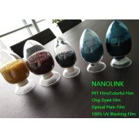 China Nano Colorful Antimicrobial Masterbatch For Plastic Bottle / Injection Molding on sale