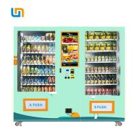 Wholesale Micron WM22T Salad Jar Canned Bottle Protein Beverage Vending Machine Dimension 2130*830*1930 from china suppliers