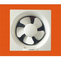 Wholesale bathroom exhaust fan VF-AE from china suppliers