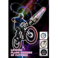 Wholesale LED Bike Spoke Lights from china suppliers