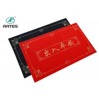 Wholesale Entrance Home Custom PVC Door Mats Wrinkle Resistant With Printed Pattern from china suppliers
