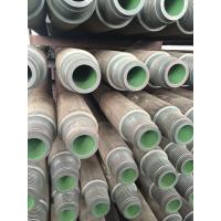 Wholesale Reduce Flowing Resistance Steel Pipe Coating With Powder Coating For Drill Pipes from china suppliers