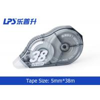 Wholesale Grey Colored Correction Tape Student Stationery PS Titanium dioxide Material from china suppliers