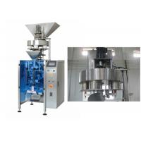 Wholesale Grain / Seeds Vertical Packaging Machine With Volumetric Cup High Grade Material from china suppliers