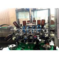 China 250ml Small Scale Soda Bottling Equipment , Carbonated Soft Drink Plant 0.2 - 0.3Mpa Filling Pressure on sale