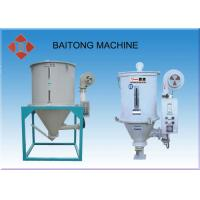 Wholesale Stainless Steel Plastic Pellet Dryer , Industry Abs Granules Plastic Hopper Vacuum Dryers from china suppliers