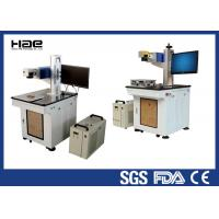Wholesale Vision Readable 2D Codes UV Laser Engraving Machine 355 nm For Cosmetic from china suppliers