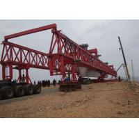 Wholesale Beam Launcher with Varied Launching Capacities and Heights from china suppliers