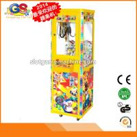 Wholesale Beautiful Popular Hot Sale New Arcade Amusement Video Game Vending Selling Cheap Crane Doll Claw Machine for Sale from china suppliers
