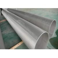 Buy cheap Stainless Steel Welded Pipes GOST 9940-81 / GOST 9941-81 08Х18Н10, 08Х18Н10Т, 12 from wholesalers