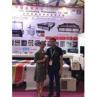 Wuhan JinHaoXing Photoelectric Co.,Ltd