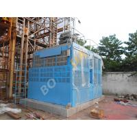 Buy cheap Double Cage Hoists Frequency Rack And Pinion Material Hoisting Equipment CH3200 from wholesalers
