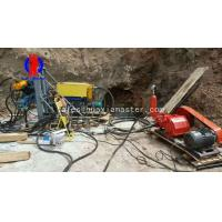Wholesale KY-150 drilling rig machine exploration drill rigs for sale from china suppliers