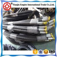 Wholesale 12mm wall thickness coal mine special gas hose Inflation Rubber Packer Hose for coal with low price from china suppliers