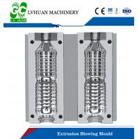 Wholesale Mineral Water Plastic Bottle Mold High Reliability With CE SGS Certification from china suppliers