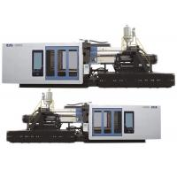 Fully Automatic Multi Color Injection Molding Machine With 700mm Opening Stroke for sale