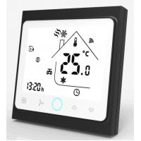 Wholesale Digital thermostat /wired controller/Termostato/Termostati from china suppliers