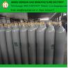 argon gas shielding gas for sale
