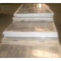 Wholesale Cold Room Panel (100mm) from china suppliers