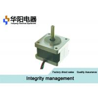 Wholesale High Accuracy 35BYG Hybrid Stepper Motor For Medical Devices / Bank Terminals from china suppliers